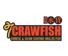 7 CRAWFISH CHINESE & CAJUN SEAFOOD-GRILLED FISH