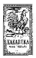 THE KAKABEKA WING COMPANY