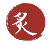 Aburi Restaurants Canada Ltd.