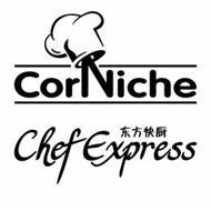 CORNICHE CHEF EXPRESS