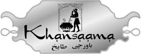 KHANSAAMA