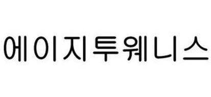 Aekyung Industrial Co., Ltd.