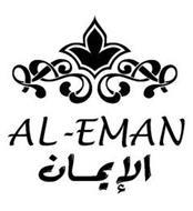AL-EMAN