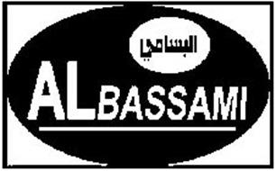 ALBASSAMI