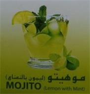 MOJITO (LEMON WITH MINT)