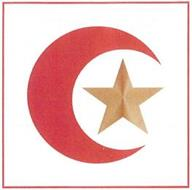 Al Hilal & Al negma A Izahabia company.S.A.E