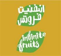 INFINITE FRUITS