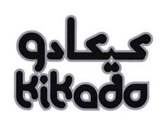 KIKADO