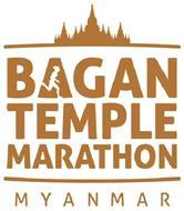 BAGAN TEMPLE MARATHON MYANMAR