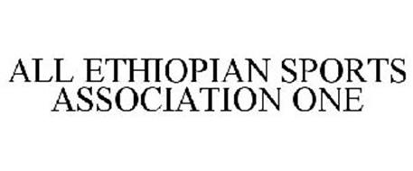 ALL ETHIOPIAN SPORTS ASSOCIATION ONE
