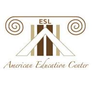 ESL AMERICAN EDUCATION CENTER