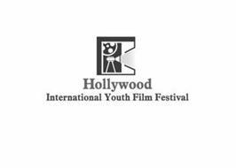 HOLLYWOOD INTERNATIONAL YOUTH FILM FESTIVAL