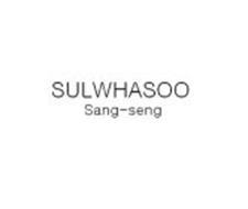 SULWHASOO SANG-SENG