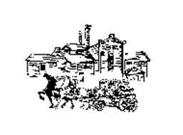 Anheuser-Busch InBev Harbin Brewery Company Limited