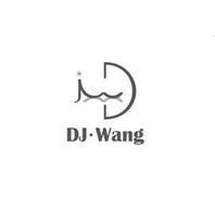 DJ·WANG