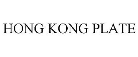 HONG KONG PLATE