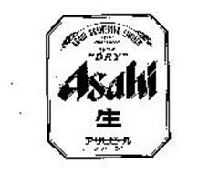 "ASAHI BREWERIES LIMITED ASAHI DRAFT BEER SUPER ""DRY"" ASAHI"