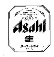 "ASAHI DRAFT BEER THE BEER FOR ALL SEASONS SUPER ""DRY"" ASAHI"