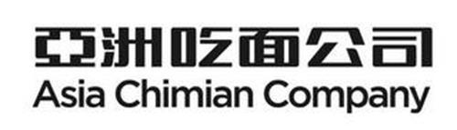 ASIA CHIMIAN COMPANY