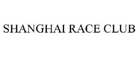 SHANGHAI RACE CLUB