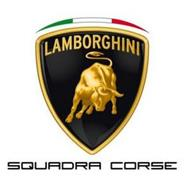lamborghini squadra corse trademark of automobili lamborghini
