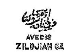 AVEDIS ZILDJIAN CO