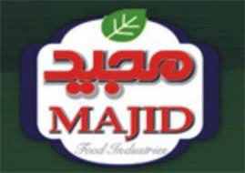 MAJID FOOD INDUSTRIES