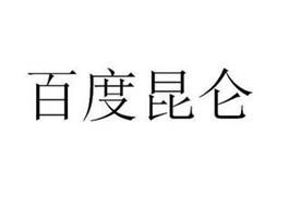 BAIDU ONLINE NETWORK TECHNOLOGY (BEIJING) CO., LTD.