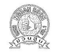 NGUAN SOON HAND NO.1