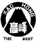KAO HONG THE BEST