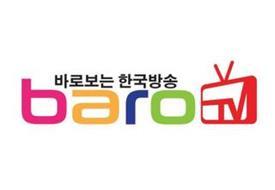 BARO TV