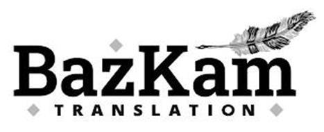 BAZKAM TRANSLATION
