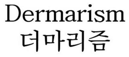 DERMARISM