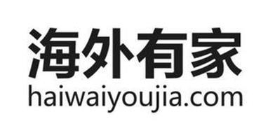 HAIWAIYOUJIA.COM