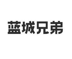 Beijing Bluecity Culture and Media Co.,Ltd.