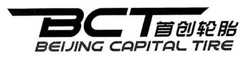 BCT BEIJING CAPITAL TIRE