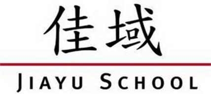 JIAYU SCHOOL