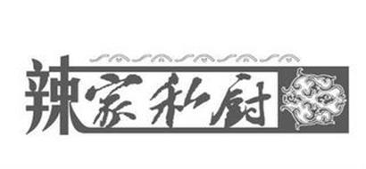 Beijing Chaoshanglajia Restaurant Management Co., Ltd.