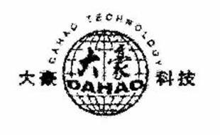 DAHAO TECHNOLOGY DAHAO