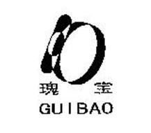 GUIBAO