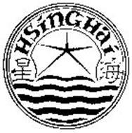 HSINGHAI