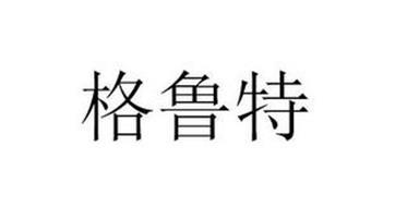 BEIJING WANGJIU ELECTRONIC COMMERCE CO.LTD.