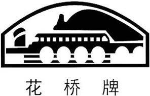 Beijing Wangzhihe Foodstuff; Guilin Fermented Bean Curd Foods Co., Ltd.