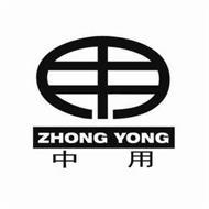 ZHONG YONG