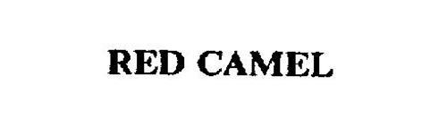 camel shoes trademarkia bbbbbbbben10 696068