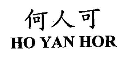 HO YAN HOR