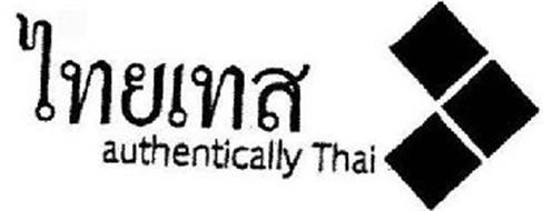AUTHENTICALLY THAI