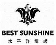 BEST SUNSHINE