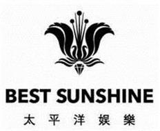 BEST SUNSHINE