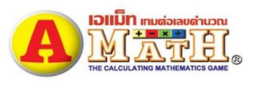 AMATH, THE CALCULATING MATHEMATICS GAME